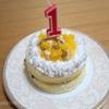 料理下手でも大丈夫。1歳の誕生日は、簡単ケーキでお祝いしよう