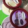 ハーゲンダッツ:レアチーズ、紫芋
