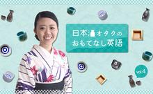 世界で日本酒がブーム?外国人が好む日本酒タイプを英語で診断しよう!