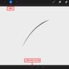 Procreate ブラシで描いた部分を選択する、選択範囲反転も