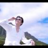 桑田佳祐【オアシスと果樹園】JTB新CMソングの歌詞・Amazon、楽天での予約と発売日情報