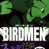 BIRDMEN 第03巻 読破