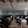 AI x 愛知の勉強会「AIchi勉強会」を主催・発表しました