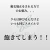 横浜馬車道コアフロック☆縮毛矯正に飽きていませんか??