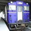 越乃Shu*Kuraに乗車する乗り鉄旅
