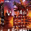 【ボドゲ新作ニュース】遂にベールを脱いだ「Kaiju on the Earth」!プロジェクト第1弾を飾る怪獣の名はボルカルス。他、見逃せない新作情報あるよ。