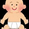 赤ちゃんの粘ばねば大量のうんちでもおしり拭きの使用量を最小限にするコスパ技