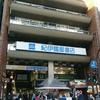 新宿おすすめ書店3選!+1 新宿に行くなら書店も寄って!