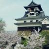 【国宝・犬山城】やっぱりお城って、年末はお休みだよね・・・のお話。【年末・1都6県ドライブ②】