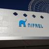 伊丹空港からモノレールで約17分。生きているミュージアム「ニフレル」で遊ぼう!