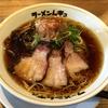 【今週のラーメン2830】 ラーメンムギュ vol1 本店 (京都・円町) ONIBARA  KURO
