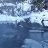 【温泉旅館】温泉で雪遊び!冬を満喫する奥鬼怒の温泉