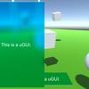 【Unity】uGUI の背面をぼかすことができる「Blured uGUI」紹介