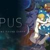 Switch「OPUS 地球計画」レビュー!舞台は数十万年後の未来!星の海で一粒の希望を探せ!500円で楽しむ良質短編SF!