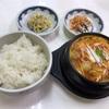 【当店食べログ初口コミ】岡田の「韓国家庭料理 ハンアリ」でスン豆腐チゲ