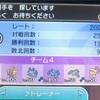 【ポケモンUSM】ばちこり脳筋雨雑記 【s9  2000達成構築】