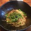 汁なし担担麺専門 キング軒で汁なし担担麺(浜松町)