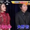 忍びの国〜7/2シューイチインタビュー〜