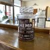 【Amazonで買ったCBDグミ】Hemp Gummy(ヘンプグミ)海外輸入品を食べてみた