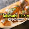 オンライン「たこ焼きパーティー」開催。独身限定のZOOM飲み会を楽しんで! 大阪・兵庫中心のお見合いパーティーもオンライン開催