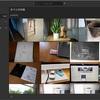 Adobe LightroomCCで一元管理