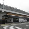 常磐線-75:山下駅
