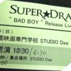 【スパドラ】「BAD BOY」発売記念イベント[DAY3](2部)