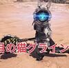 モンスターハンターワールド新コラボで猫グラインダをゲットせよ!!