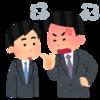 弾む会話と途切れる会話 コミュニケーションの心理学