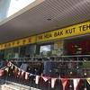 亞華肉骨茶餐室 Ya HuaのHavelock Road店で肉骨茶(バクテー)は胡椒が効いて美味