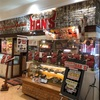 Jumbo Steak HAN'S アップルタウン店 沖縄のステーキチェーン店