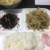 素晴らしかった琉球海炎祭とダイエットワンプレートご飯
