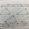 算数オリンピック 二次元上のユークリッド幾何の変則的な問題 その1