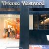 実は台北にもあるんだよ!Vivienne Westwood cafe
