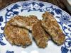 韃靼そばの実で作る大根餅