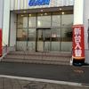 7月15日 リニューアルオープン期間中のDステーション座間店とメガガイア座間に夜から行ってきました。
