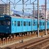 第1464列車 「 最後の1編成!スカイブルーの103系R1編成を狙う 」