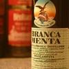 『ブランカ・メンタ』喉の渇きを潤す一杯。これからの季節におすすめの、薬草系リキュール。