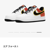 """NIKE """"AIR FORCE 1 RAYGUNS """" と地方民思考"""
