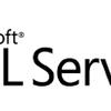 SQLServerのバージョンとエディションを調べるクエリ