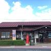 鳥取・若桜鉄道の沿線住民の地元愛に感動