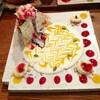 【多治見】ミルクレープを求めて行列のできる店『カフェ ザッカ ひなたぼっこ』~岐阜県