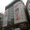 新生活に必要な物が大体そろう!ニトリ渋谷店(東京都内の大型店)に行ってきました。