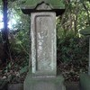稲荷神社にまつられる庚申塔② 福岡県田川郡福智町金田