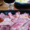 柿安のローストビーフ弁当とヴィンテージワインで宅飲み
