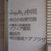 Loveフォトプロジェクト展示会@横浜