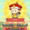 【中華飯店】最新情報で攻略して遊びまくろう!【iOS・Android・リリース・攻略・リセマラ】新作スマホゲームが配信開始!