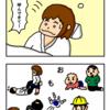 出産⑤ 〜come-ko〜