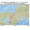 2016年01月09日 22時49分 滋賀県南部でM3.0の地震