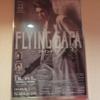 三宅純×上田久美子 宙組『FLYING SAPA 』原作も面白い